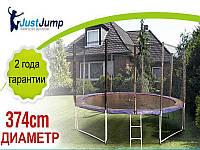 """Батут для детей с сеткой """"JustJump"""" 374 см"""
