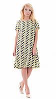 Модное женское  платье трансформер play L 48 бирюзовый цвет UAJJ520_6 желтый