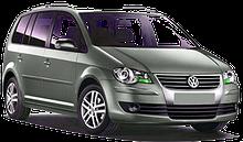 Volkswagen Touran 03-06-10
