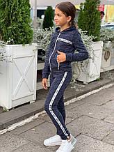 Теплий спортивний костюм для дівчинки Розмір 122 128 134 140 В наявності 2 кольори