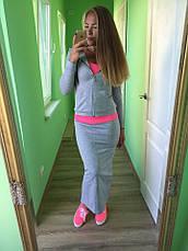 Женский костюм юбка и кофта , фото 3