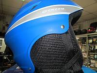 Шлем горнолыжный