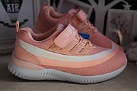 Кроссовки на девочку розовые на липучке текстильные 32.33.34.35