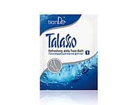 Тонизирующая ванна для ног против отеков и тяжести Talasso TianDe (ТианДе) 42303, 30/32/10г