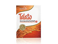 Согревающая ванна для ног противопростудная Talasso TianDe (ТианДе) 42302, 24/38/10г