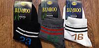 """Жіночі стрейчеві шкарпетки,бавовна-бамбук""""BAMBOO"""" Цифри 36-40, фото 1"""