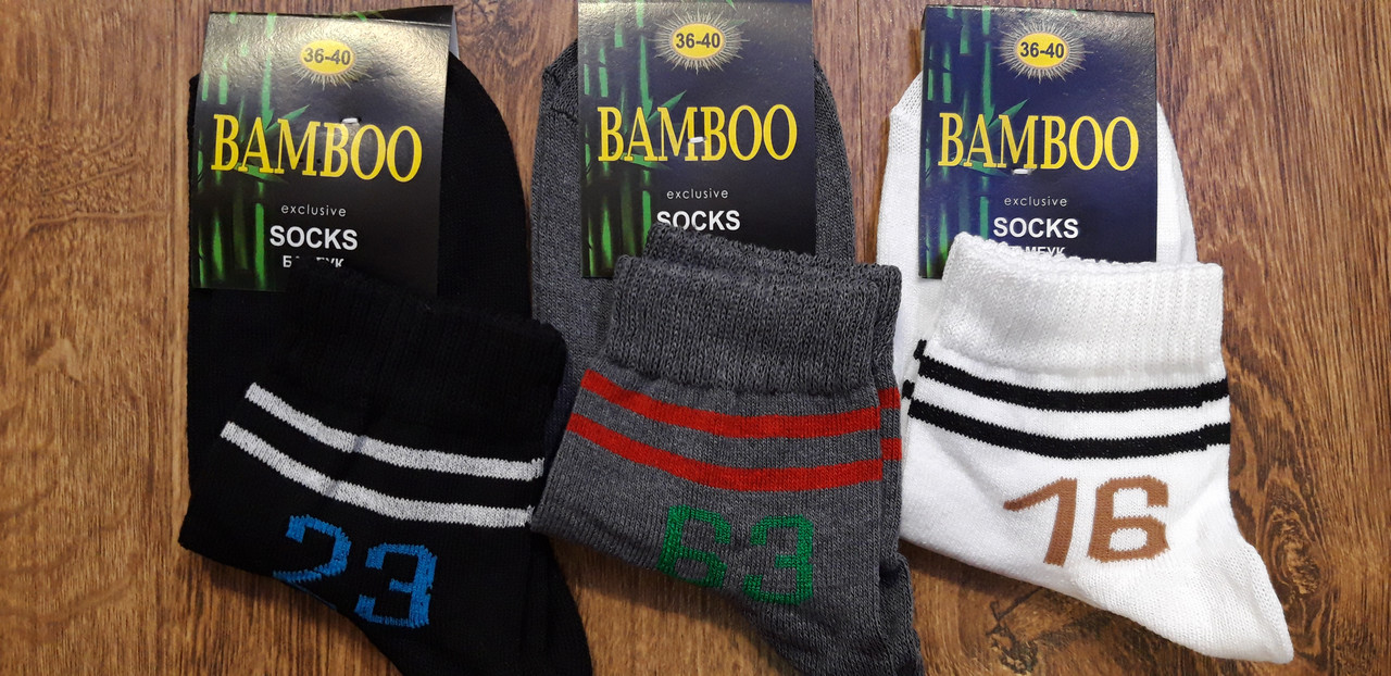 """Жіночі стрейчеві шкарпетки,бавовна-бамбук""""BAMBOO"""" Цифри 36-40"""