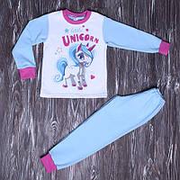 Теплая пижама с начесом для девочки Понни 110-134 см