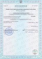 Медицинская лицензия за 20 дней. Акт СЭС, фото 1