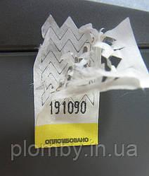 Пломбы-наклейки гарантийные TYVEK, 19х30 мм