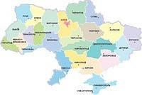 О клининге в Украине
