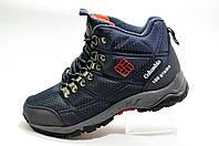 Термо кроссовки в стиле Коламбия Firecamp Boot, Dark Blue