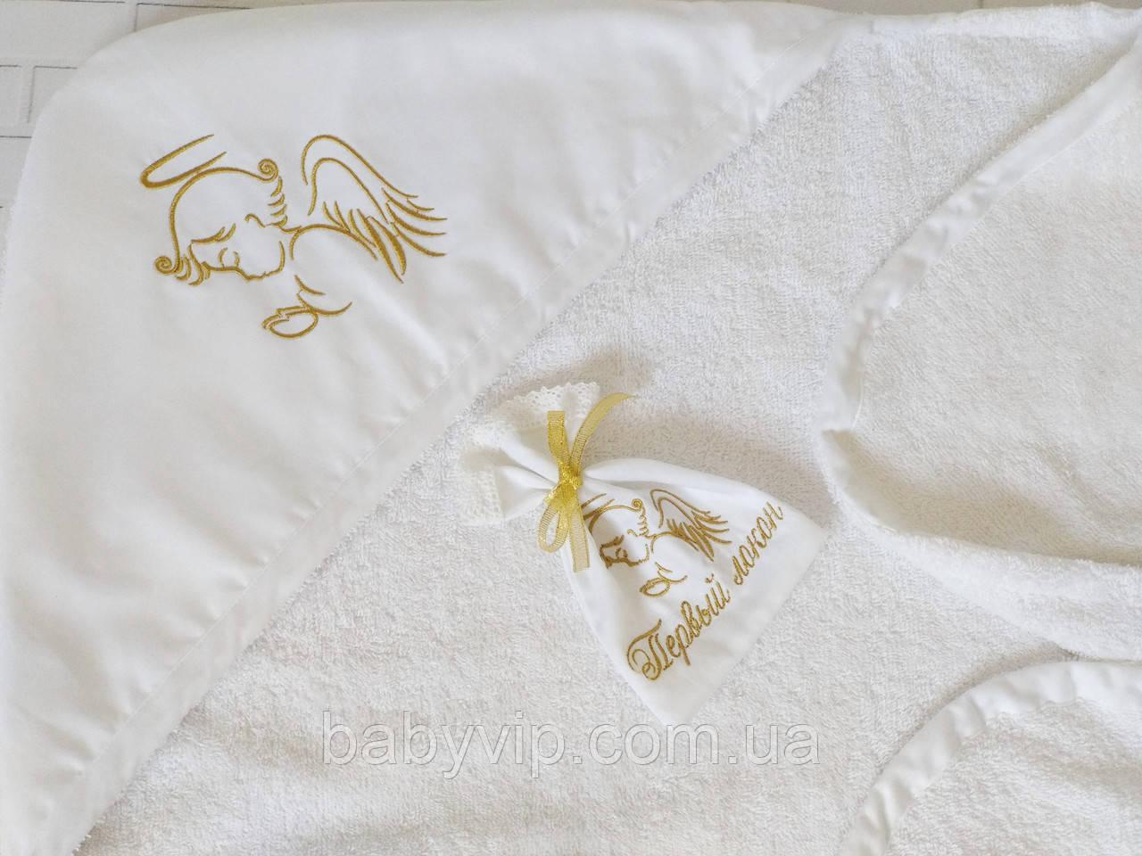 Крыжма для крещения с мешочком для первого локона
