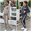 Детский утепленный спортивный костюм для девочки 19956