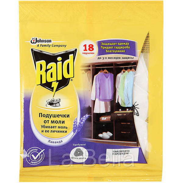 Средство Raid против моли Антимоль с ароматом Лаванда подушечки