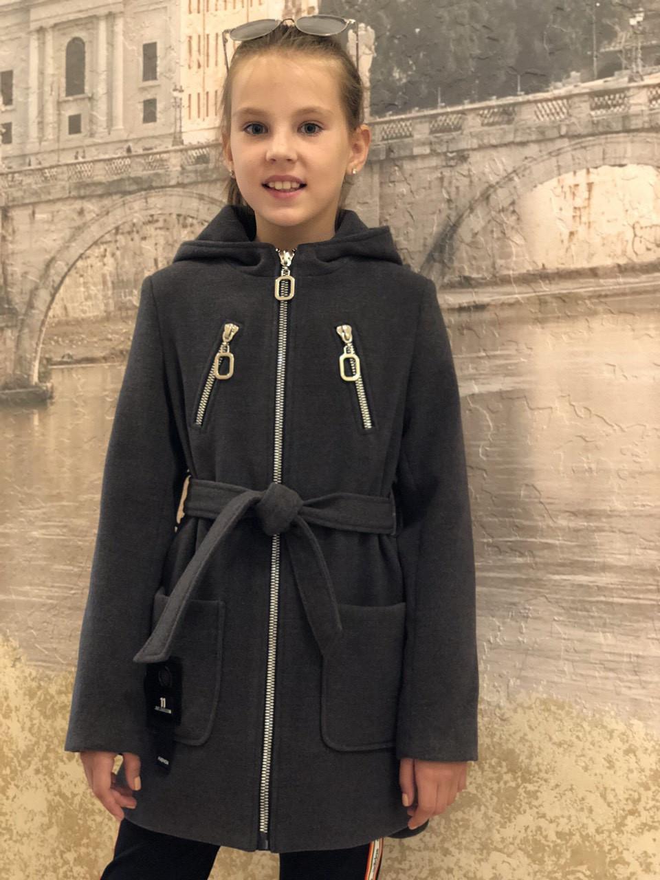 Кашемировое пальто Александра (темно-серое)