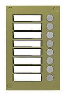 Кнопки прямого виклику BS-424-8 /Ціна з ПДВ/ Для сумісной роботи з домофоном БВД-424FCB-1