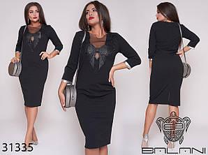 Женское нарядное платье креп-стрейч, потайная змейка по спинке раз.48,50,52,54,56,58,60,62