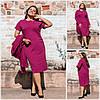 Батал до 60р Комплект платье с кардиганом 19959