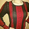 Женская вышиванка Ромбы красные х/б | Жіноча вишиванка Ромби червоні х/б