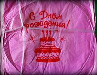 """Небесный фонарик купол """"С Днем Рождения!"""""""