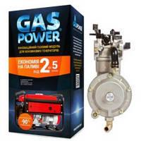 Газобензиновый карбюратор бензогенератора 2.0 - 3.5квт двигатель 168F Honda GX 160, 200