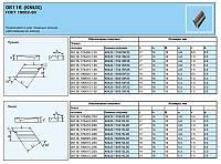 Пластина твердосплавная сменная 08116-190610-136 Т5К10