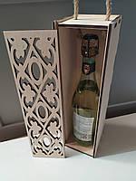 Пенал / коробка под бутылку