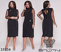 Женское нарядное платье : джерси-стрейч, завязка на спинке, пришивная бижутерия раз.48,50,52,54,56,58,60,62,