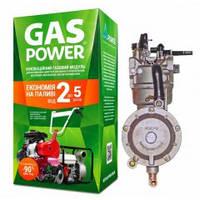 Карбюратор газ-бензин для мотопопы 30-60куб.м