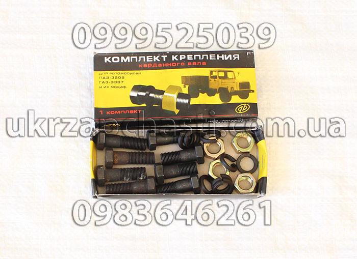 Болт карданний ГАЗ 53,3307 (комплект)