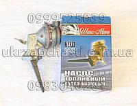 Насос топливный ГАЗ-53 Ульяновск