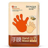 Маска - перчатки для рук увлажняющая с медом Bioaqua Hand Mask, 35г/1пара