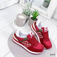 Кроссовки замшевые женские New Balance бордовый