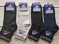 Мужские демисезонные носки Adidas хлопок 41-44