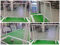 Ворота футбольные детские стальные 1*1