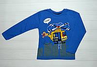 Кофта на мальчика синяя 7-8 лет Турция
