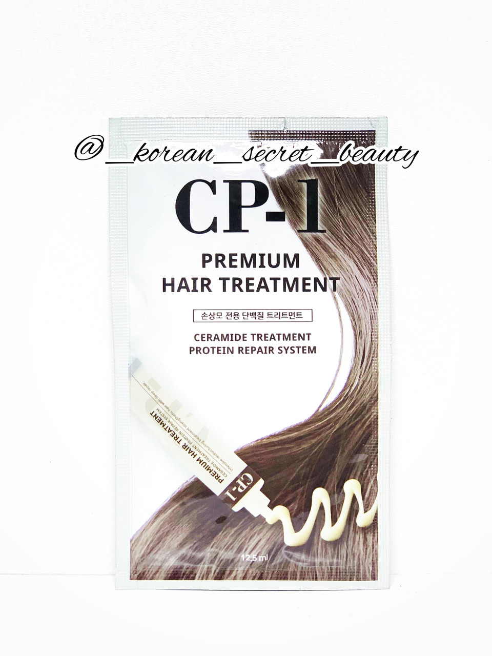 Протеїнова маска для волосся CP-1 Premium Hair Treatment Pouch 12,5 мл