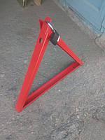 Барьер парковочный (треугольник)