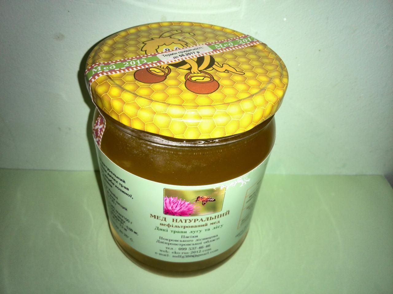 Мед натуральный, 730 г.