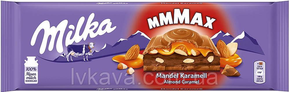 Молочный шоколад Milka Almond Caramel , 300 гр