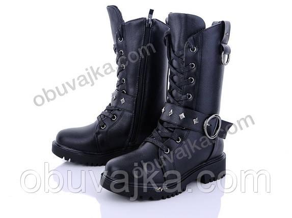 Зимняя обувь оптом Ботинки для девочек от фирмы MLV(32-37), фото 2