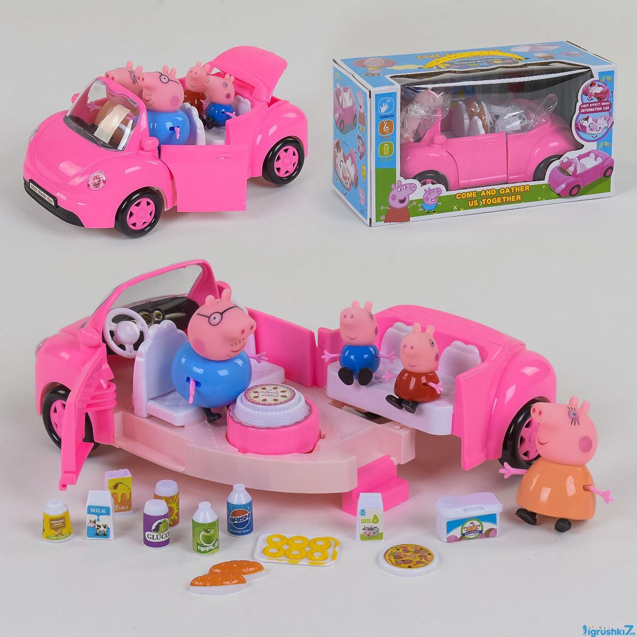 Семья Свинки  на пикнике - машина трансформер + семья + аксессуар