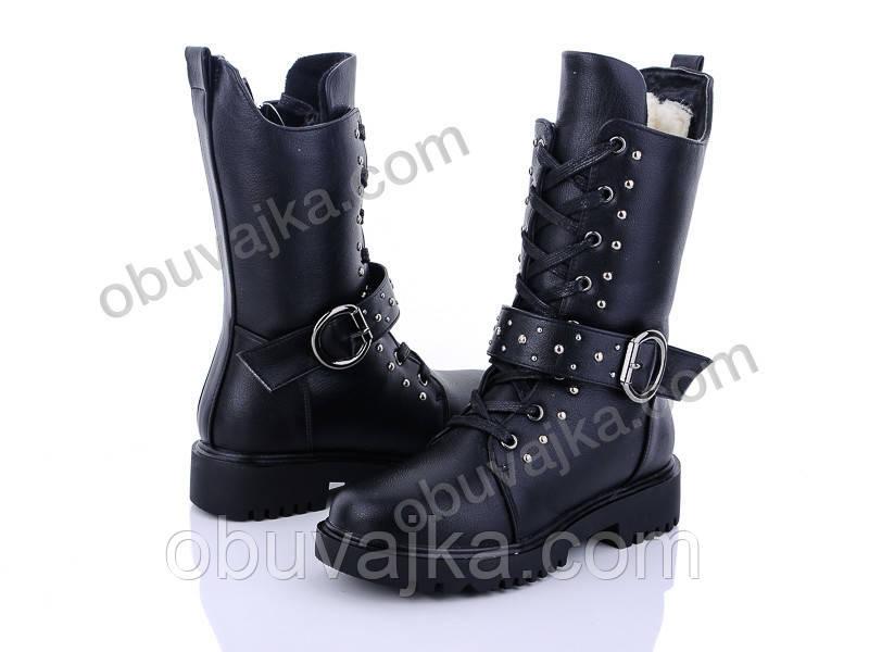 Зимняя обувь оптом Ботинки для девочек от фирмы MLV(32-37)