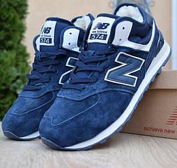 Зимние мужские кроссовки New Balance 574 с мехом синие с белым . Живое фото. Реплика