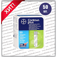 Тест-смужки Contour Plus (Контур Плюс) (50 шт/упак), строк до 08.2021 р.