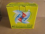 Витяжний вентилятор Домовент 125 С, фото 9