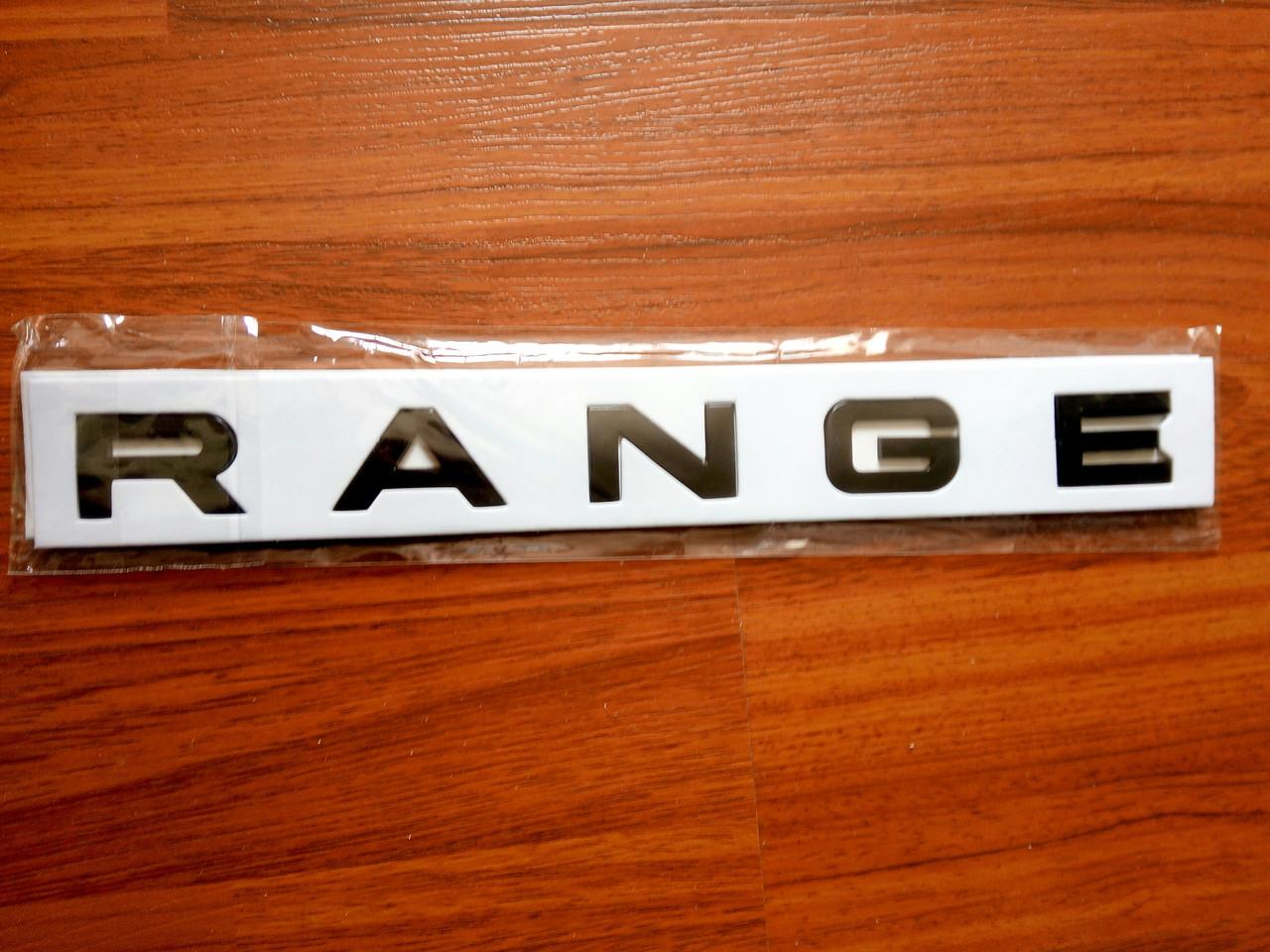 Пластиковая надпись RANGE ROVER  760х32 мм  черный