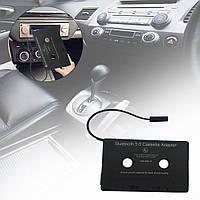 Блютус (Bluetooth) кассета адаптер, модулятор для автомагнитол    MultifunctionaL