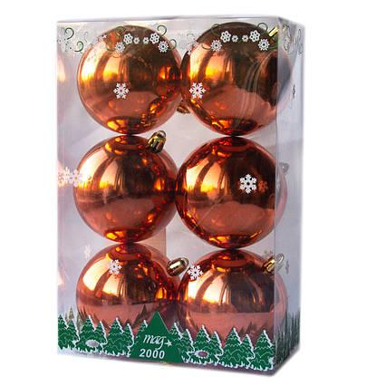Комплект шаров в боксе 80*6 шт.,пластик, глянец терракота (891046)